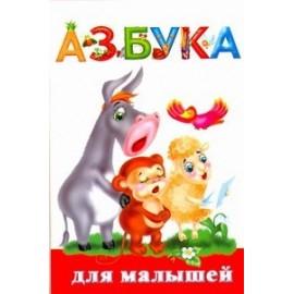 Книги,Детский мир